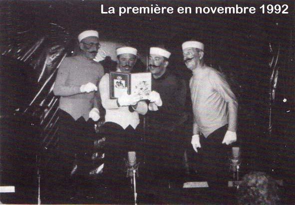 faux-freres-jacques-04-1ere-en-1992.jpg