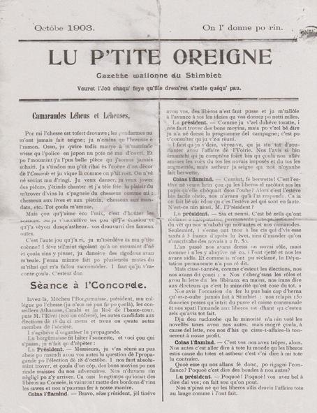 journal-lu-ptite-oreigne-01.jpg